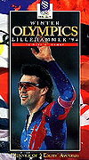 Winter Olympics - Lillehammer '94: 16 Days of Glory
