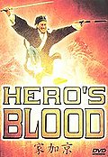 Hero's Blood