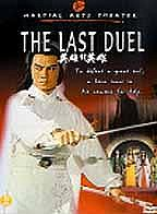 Last Duel