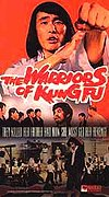 Warriors of Kung Fu