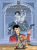 Lupin the 3rd: The Secret of Twilight Gemini (Rupan sansei: Towairaito Jemini no himitsu)
