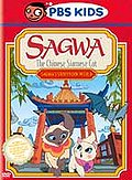 Sagwa - Sagwa's Storybook World