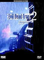 Evil Dead Trap 2