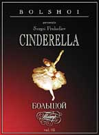 Bolshoi Presents Cinderella