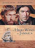High Wind in Jamaica