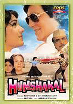 Humshakal