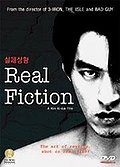 Real Fiction