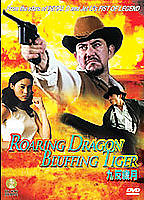 Roaring Dragon, Bluffing Tiger