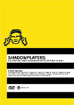 Shadowplayers: Factory Records & Manchester Post-Punk 1978-1981