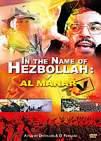 In the Name of Hezbollah: Al Manar TV