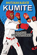 Black-Eagle DVD - Shotokan Karate Kumite DVD.  19.35. Our Price.
