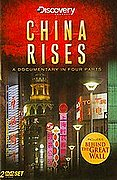 softgameebooks.  Discovery Channel: China Rises E2 DVDRip XviD-JB.