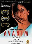 Avanim 
