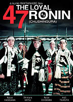 Loyal 47 Ronin