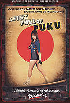 Fistful of Fuku