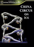 China Circus on Ice