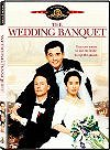 The Wedding Banquet (Xi yan)