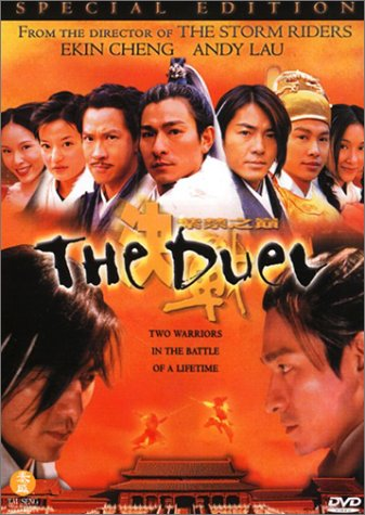 The Duel (Kuet chin chi gam ji din)