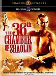36th Chamber of Shaolin (Shao Lin san shi liu fang)