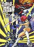 D�ti pea Gekij�-ban (Original Dirty Pair: Project Eden)(Dirty Pair: The Movie)