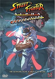 Street Fighter Alpha - Generations