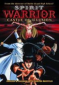 Peacock King: Spirit Warrior - Castle of Illusion (Kujaku � 2: Genei-j�)