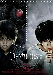 Death Note (Desu n�to)