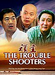 The Trouble Shooters