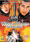 Wind and Cloud: Storm Riders 2