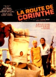 La Route de Corinthe (The Road to Corinth) (Who's Got the Black Box?) (1967)