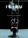 Ikiru (Doomed) (Living) (To Live)