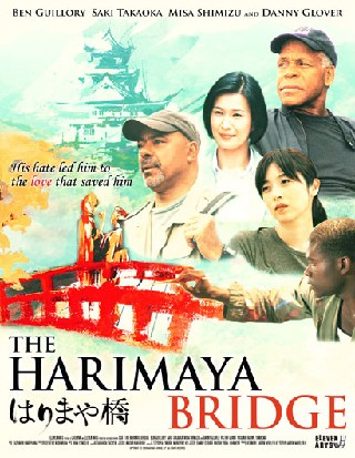 The Harimaya Bridge
