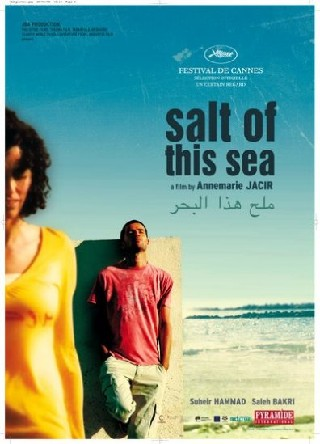 Salt of This Sea (Milh Hadha al-Bahr)