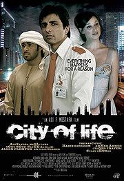 City of Life poster Susan George