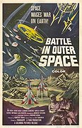 Battle in Outer Space (Uch daisens)