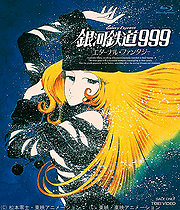 Galaxy Express 999: Eternal Fantasy (Ginga tetsud Three-Nine: Eternal Fantasy)