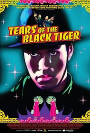 Fah talai jone (Tears of the Black Tiger)