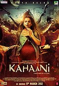 Kahaani