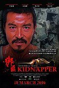 Kidnapper (Bang fei)