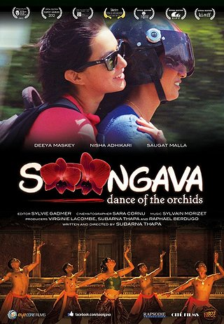 Soongava: Dance of the Orchids