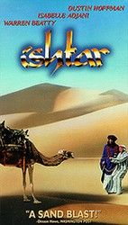 Ishtar Poster