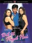 Dil To Pagal Hai (The Heart Is Crazy)