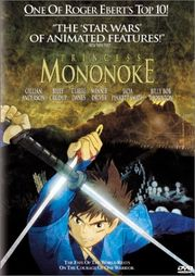Princess Mononoke Poster