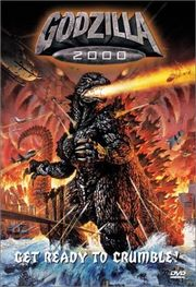 Godzilla 2000