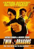 Twin Dragons (Shuang long hui) (Brother vs. Brother)
