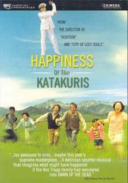 The Happiness of the Katakuris