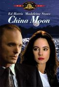 China Moon