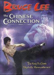 The Chinese Connection Poster