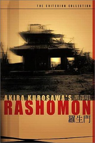 Rash�mon (Rashomon) (In the Woods)