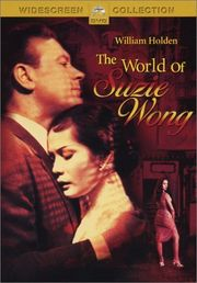 The World of Suzie Wong Poster